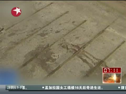 北京330路公交神秘失踪事件