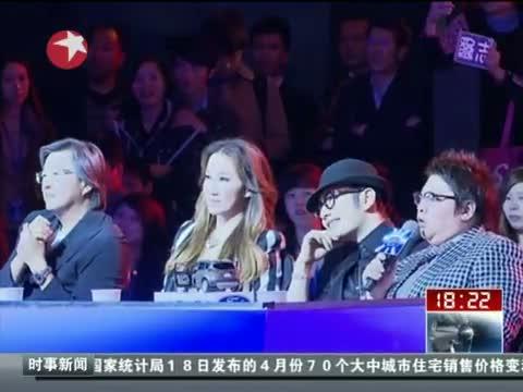[东方新闻]中国梦之声:明晚22点正式开播 20130518