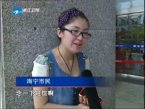 [浙江新闻联播]特别策划:端午节 送出特别的祝福 20130612