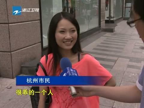 [浙江新闻联播]特别策划:父亲的样子 20130616