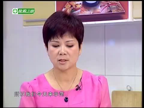 《美味人生》 20130706 美雅老师的低温烹调生机饮食法长寿面线