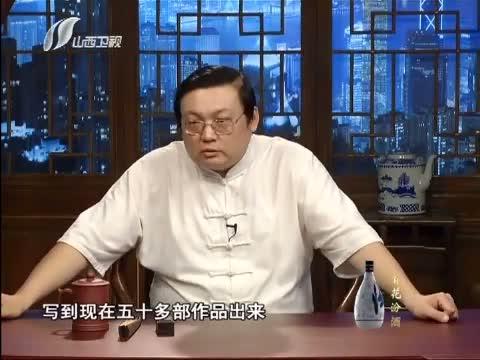 老梁故事汇_电影_央视网(cctv.com)