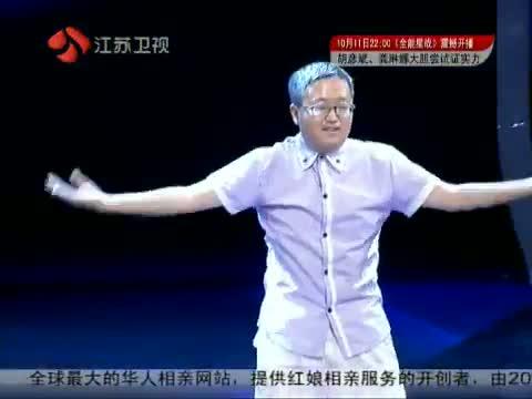 """综艺show看点之各国奇葩""""才子""""展现追女神技"""