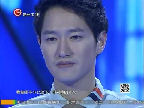 [非常完美]重返舞台寻觅真爱 20131103 最新一期