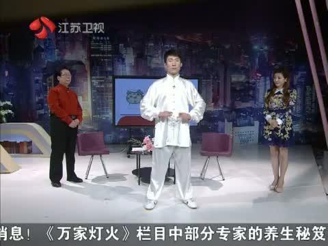 个人 万家灯火/普法栏目剧20130912 古镇奇谭七夜(下)...