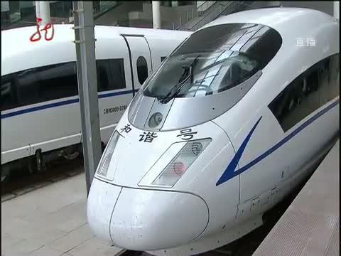 上海和青岛高铁列车将开通