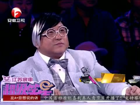 央视搜索 超级 笑星 大 拜年 20140130 1