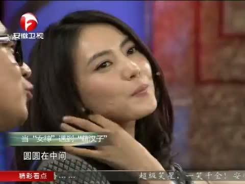 [说出你的故事]高圆圆和赵又廷的恋情 20131206 最新一期