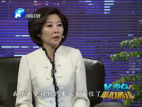《V观点-平心而论》 20131209 北京将禁群租房
