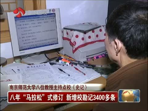 南京师范大学美女多吗1080p