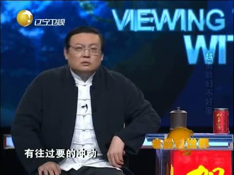 [老梁观世界]越南媳妇不好娶 20140109