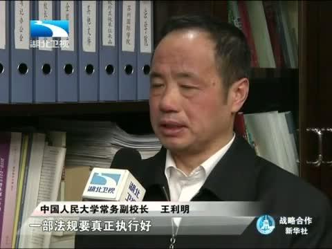 """[长江新闻号]省两会特别策划:让公众依法拥有""""护水三权"""""""
