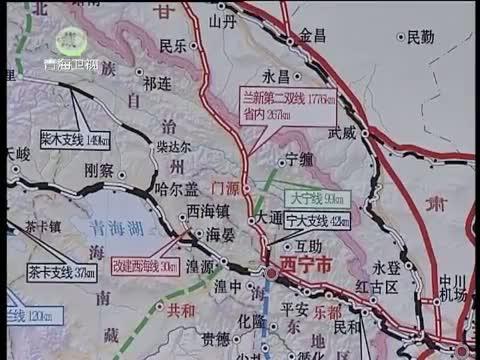 打造青海铁路交通新枢纽