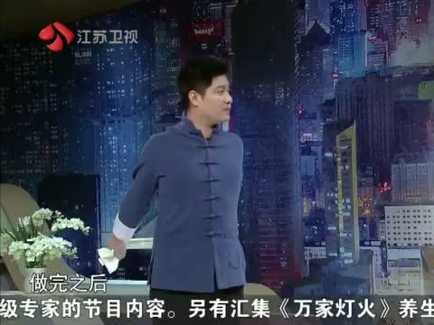 """万家灯火20140327 春季养生三步法:健脾减脂巧享""""瘦"""""""