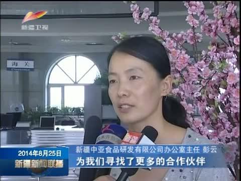 新疆新闻联播]乌鲁木齐综合保税区年内获批