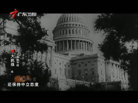 纪录片《大抗战》 - 幽兰飘香 - 幽兰飘香