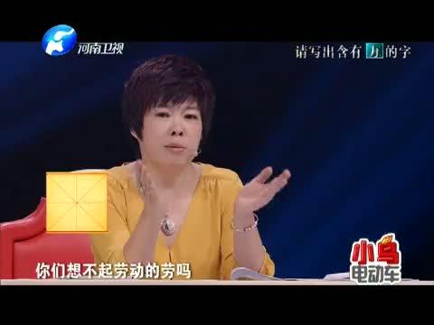 《汉字英雄》 20140926 第三季 最新一期