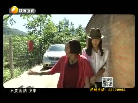 《华夏夺宝》 20141015