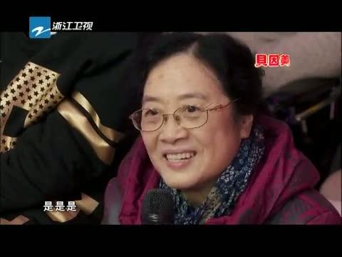 《中国梦想秀 第八季》 20141227 梦想盛典海报