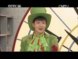 《呼噜小精灵》第三季第1集:小精灵玩具店