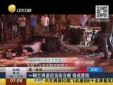 [第一时间-辽宁]第一现场 一辆兰博基尼当街自燃 烧成废铁