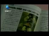 《光明与阴霾——德日二战反思录》第二集 片花