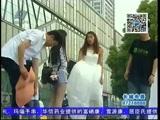 户外情侣真人秀:奔跑吧 新娘