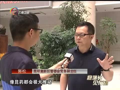 云南新闻联播