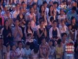 《2015中国汉字听写大会》 20150911 复赛第九场