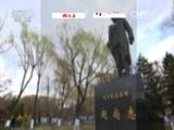 《百战经典》 20150926 抗日将领殉国录 赵尚志