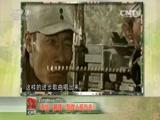 《军旅文化·大视野》 20150927 炮火中前进