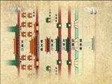 [孔子诞辰2566年公祭大典]弘道门、大中门、同文门、奎文阁、大成门的由来
