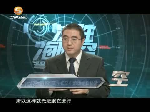 《决胜海陆空》 20151003 国庆特别节目 中国四大护国利器