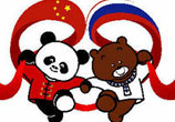 Année de la Chine en Russie