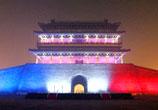 Les Années Chine-France