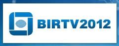 第二十一届北京国际广播电影电视设备展览会