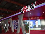 2012BIRTV中央电视台展区