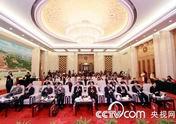 举办地点:人民大会堂北京厅