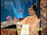 黄梅戏唱腔欣赏系列-悲欢不了情(4)