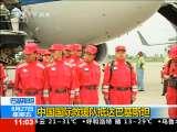 焦点新闻播报 2010-08-27 09:00 3-3