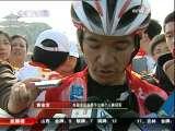 [视频]自行车男子公路个人赛 黄金宝夺得一金