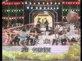 1989年中央电视台春节联欢晚会(一)_春晚