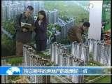 MONDE DE L'ECONOMIE Edition de 11h du 9 décembre 2009 (Beijing)