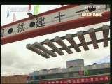 MONDE DE L'ECONOMIE Edition de 18h du 9 décembre 2009 (Beijing)