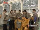 贵州新闻联播 2009-12-20
