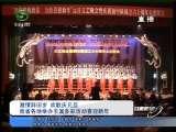 甘肃新闻 2010-1-1