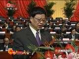 贵州新闻联播 2010-01-22