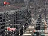 贵州新闻联播 2010-02-02