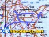 晚间新闻 2010-02-10