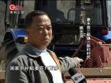 贵州新闻联播 2010-02-21